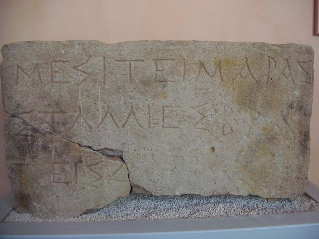 L'iscrizione romana rinvenuta a Roccamonfina