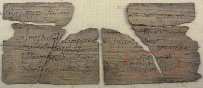 Vindolanda_tablet_291 a.jpg