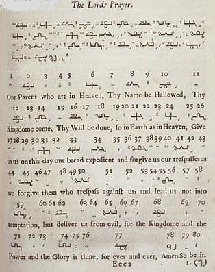 Wilkins_Essay_Lord's_Prayer.jpg